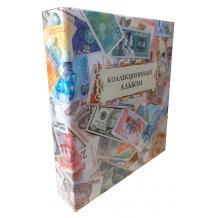 """Альбом (папка, обложка) """"Коллекционный"""" для банкнот, без листов. Стандарт """"OPTIMA"""""""