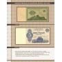 """Альбом для банкнот """"Билеты Госбанка СССР с 1923 по 1992 гг."""""""