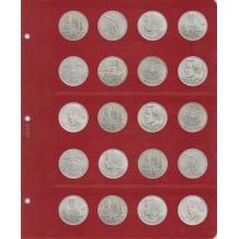 Универсальный лист для памятных монет 1 рубль СССР