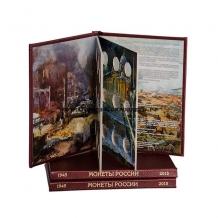 Альбом-книга для 5 и 10 -руб. Монет посвященных 70-летию победы в вов 1941-1945гг.