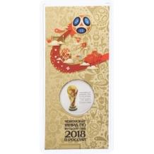 Монета 25 рублей 2018 года (второй выпуск), посвященная Чемпионату мира по футболу FIFA 2018 в России (в специальном исполнении).