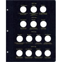 Комплект листов для юбилейных монет 2 евро стран Сан-Марино,Ватикан, Монако и Андорры