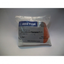«Трилон Б» — средство для чистки монет и металлов, 100 гр.