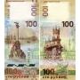 Банкнота 100 рублей, посвященная Крыму и Севастополю, 2015 г. Серия КС