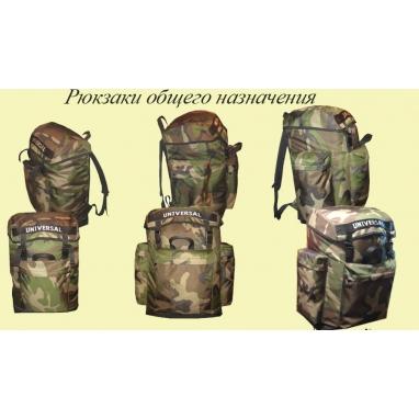 """Рюкзак """"Лесной-60"""""""