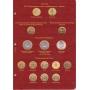 Альбом-каталог для юбилейных и памятных монет России: том I (1999-2013 гг.)