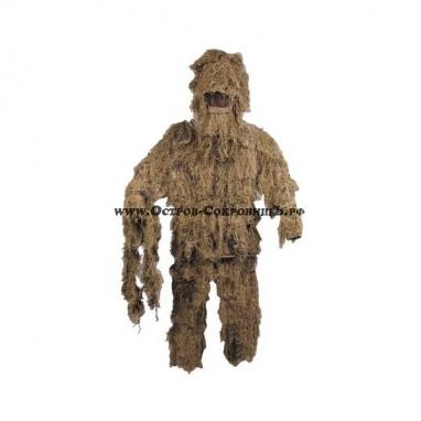 """Маскировочный костюм """"леший"""", камуфляж сухая трава"""