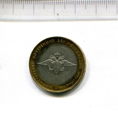 МВД РФ, 2002 год, ММД