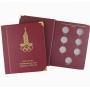 Альбом для памятных монет СССР «Олимпийские игры 1980 года» (серебро)
