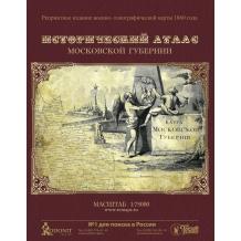 Исторический атлас Московской губернии. Военно-топографическая кaртa 1860 года.