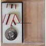 Медаль МВД. ГДР