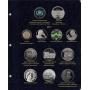 Альбом для юбилейных монет Украины: том III  2013 - 2017 года