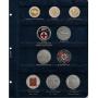 Комплект листов для юбилейных монет Украины 2018 года